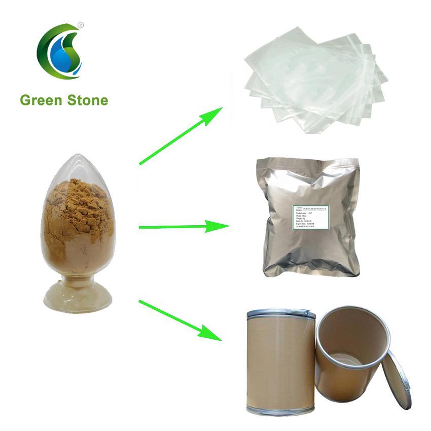 Lentinan Shiitake Mushroom Extract Leaf Extract