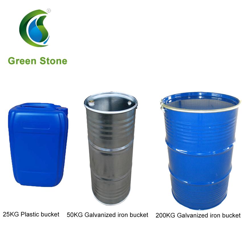 Green Stone Array image44