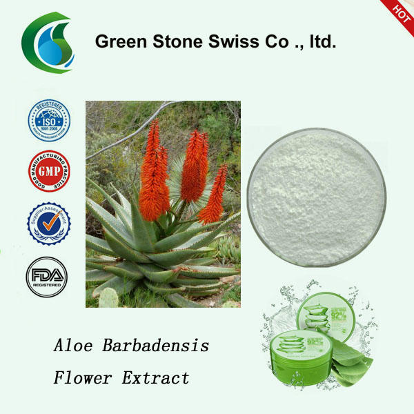Natural Aloe Barbadensis Flower Extract Fermented Plant Extract
