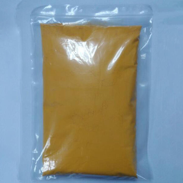 Natural Plant Extract Turmeric Extract Powder Curcumin 95% Powder