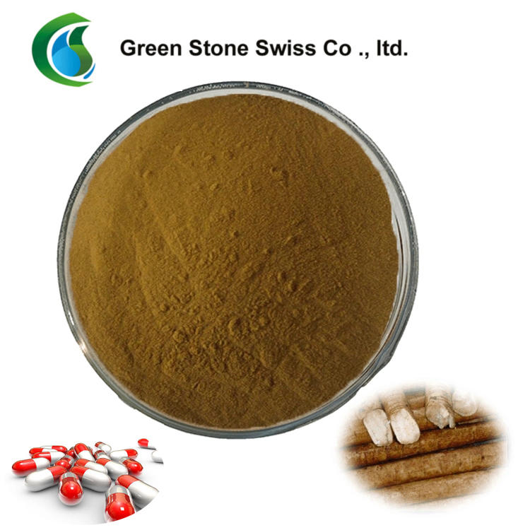 Natural Plant Extract Arctigenin Powder