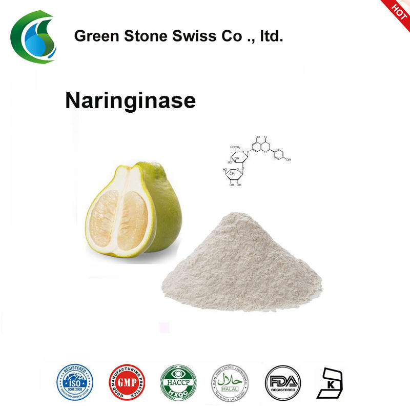 Grapefruit Extract Powder Natural Plant Extract
