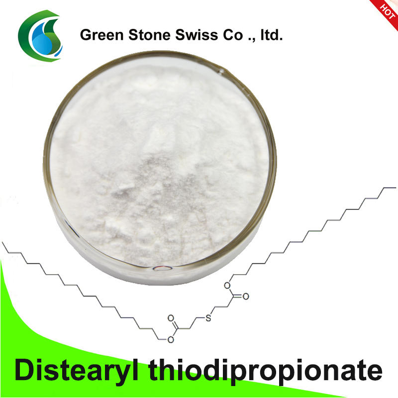Distearyl thiodipropionate