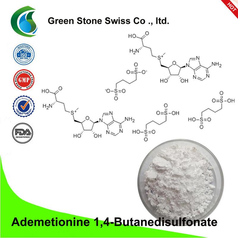 Ademetionine 1,4-Butanedisulfonate