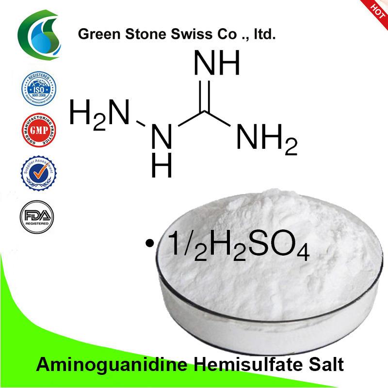 Aminoguanidine Hemisulfate Salt
