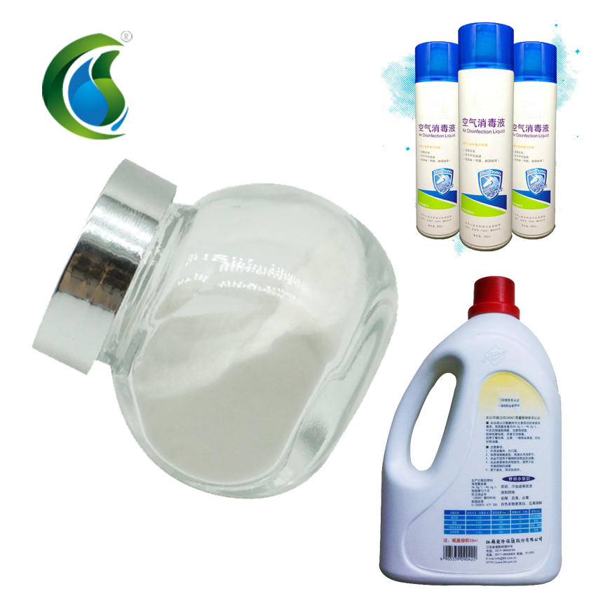 Polyhexamethylene Guanidine Hydrochloride(PHMG) with Bactericidal Effect